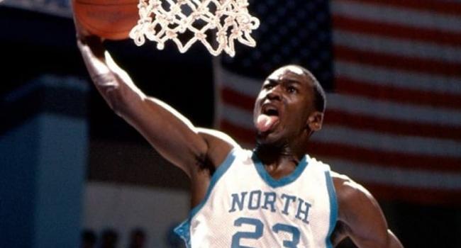 Michael Jordan'ın forması rekor fiyatla satıldı